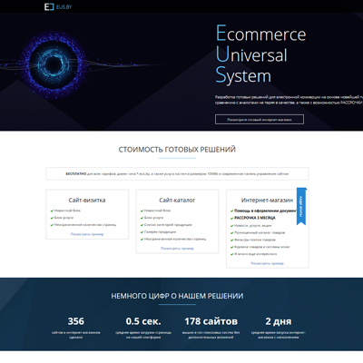 Ecommerce Universal System